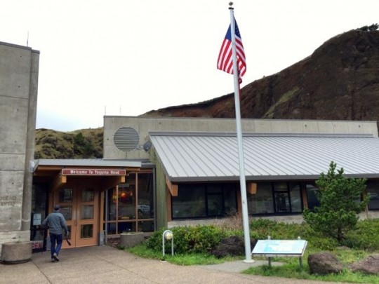 Yaquina Head Visitor Center