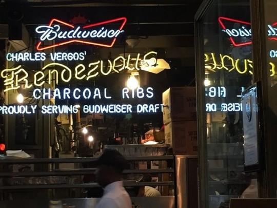 The Famed Rendevous Kitchen